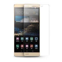 Huawei P8 karcálló edzett üveg Tempered glass kijelzőfólia kijelzővédő fólia kijelző védőfólia