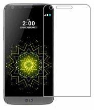 LG G5 kijelzővédő fólia képernyővédő kijelző védő védőfólia screen protector H830 Optimus
